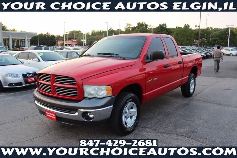Looking For Used Trucks In Lockport?